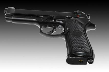 Hva er en airsoft pistol?