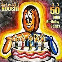 Hvordan å finne noen gode bursdag Songs for Kids