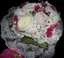 Gjør det selv brude blomster