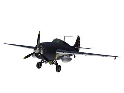 Materialer som brukes for flyvinger
