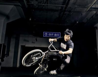 Hvordan måle BMX Bars