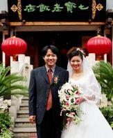 Asiatiske Wedding Ideas