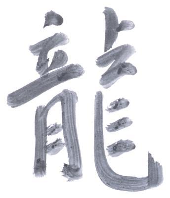 Viktige kinesiske symboler
