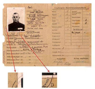 Hvordan finne WWI service Records for en Ancestor