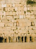 Jødiske Pensjonering Gaver
