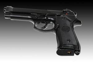 Airsoft Gun Laws i Florida