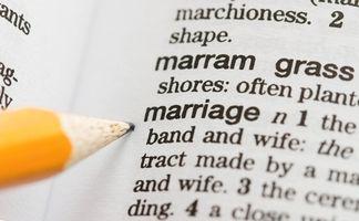 Trial Separasjon og skilsmisse